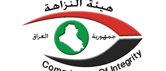 تفاصيل إجراءات هيأة النزاهة بصدد مخالفات بلدية الديوانيَّة