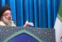 صورة خطيب جمعة طهران يهدد بضرب أميركا وإسرائيل