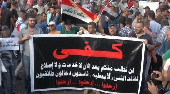 """خبير أمريكي بالشأن العراقي :""""العراق مقبل على كارثة كبرى""""."""