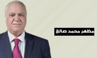 مستشار الحكومة المالي :هذه خياراتنا لمواجهة الوضع المالي