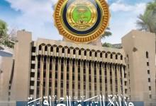 صورة التربية تدعو الداخلية لإعتقال قتلة مدير متوسطة في صلاح الدين بعد ان اعتدوا عليه