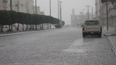 صورة توقعات بهطول أمطار على اغلب مناطق البلاد