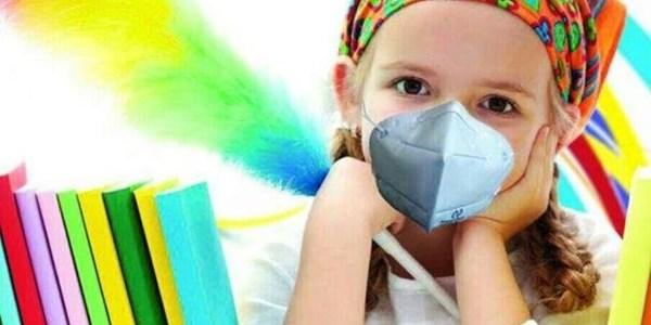 تصنیع قناع نانوي لتنفس الاطفال يستخدم في الهواء الملوث