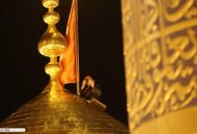 صورة بالصور مراسم استقبال شهر محرم الحرام وتبديل راية الامام الحسين في كربلاء