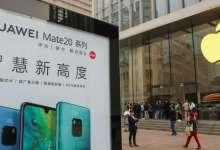 """صورة """"آبل"""" بصدد خفض سعر آيفون XR في اليابان"""