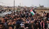 """جمعة """"التطبيع خيانة"""" في غزة تتحدى التهديدات إلاسرائيلية"""