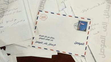 """صورة يحذف منشوراته وبات يشعر بـ""""العار"""".. رسائل """"فيسبوكية"""" تكسر الحاجز الطائفي في العراق"""