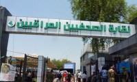 """تجمع اعلامي عراقي يطلق حملة """"إعلاميون بلا سكن""""!"""