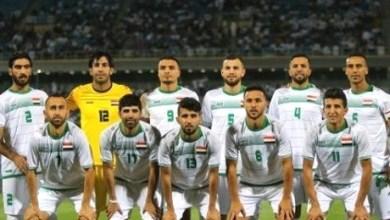 صورة المنتخب العراقي يتقدم بتصنيف  الفيفا الشهري!