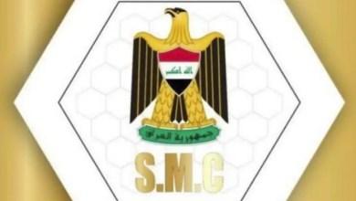 """صورة القوات العراقية تصطاد آمر كتيبة """"داعش"""" جنوبي بغداد"""