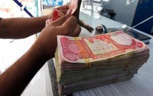 استرداد مليارات من المتجاوزين على رواتب الاعانات الاجتماعية
