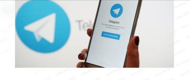 مركز رقمي :حوالي 70 الف حساب بالتيلغرام يشاهدون حساباتهم وكأنها محذوفة