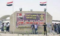 هيأة المنافذ ،ترد تصريحات حكومة البصرة بشأن خسائر كبيرة نتيجة الاتفاق  مع الأردن