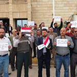 موظفوا مجلس محافظة الديوانية يطالبون بمخصصات أسوة باقرانهم في الرئاسات الثلاث(مصور)