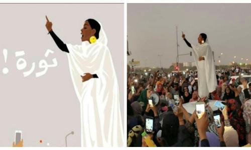 أيقونة الثورة السودانية آلاء صالح تدخل القفص الذهبي