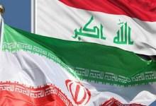 صورة تمديد جديد لاعفاءات امريكية من عقوبات طهران لصالح العراق