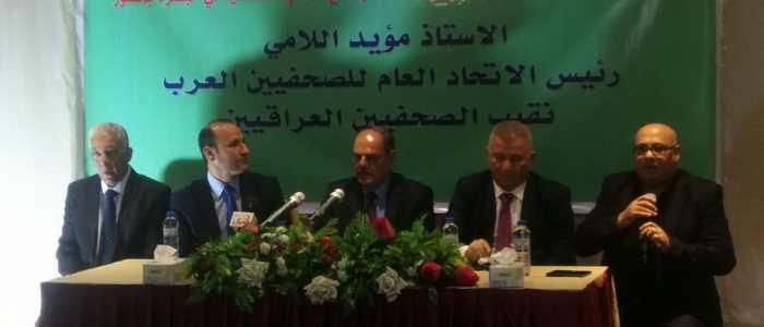 نقيب الصحفيين العراقيين يصل البصرة ويلتقي الصحفيين والإعلاميين