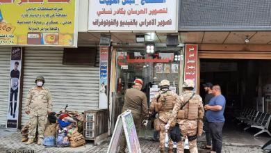 """صورة عمليات بغداد تغلق سوق """"عريبة"""" بمدينة الصدر"""