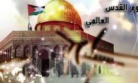 كورونا يجبر إيران على الغاء مراسم يوم القدس العالمي