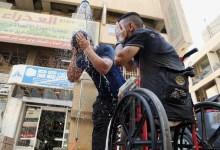 صورة متنبئ جوي :العراق يقترب من صدارة العالم بدرجات الحراة ويقدم نصيحة