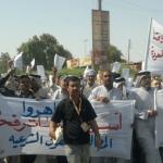 """تظاهرة لمحتجزي """"رفحاء"""" تتسبب باختناقات  مرورية في بغداد"""