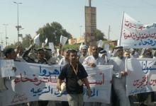 """صورة تظاهرة لمحتجزي """"رفحاء"""" تتسبب باختناقات  مرورية في بغداد"""