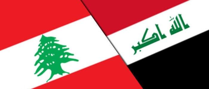 وفد عراقي في لبنان لمد يد العون ..النفط في المقدمة