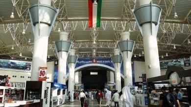 """صورة صحيفة تكشف فضيحة دخول آلاف الباكستانيين والسوريين والعراقيين إلى الكويت بـ""""الرشوة""""!"""