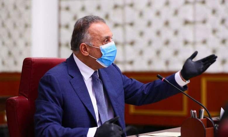 صورة توضيح حكومي حول تأجيل الانتخابات وزيارة الكاظمي إلى السعودية