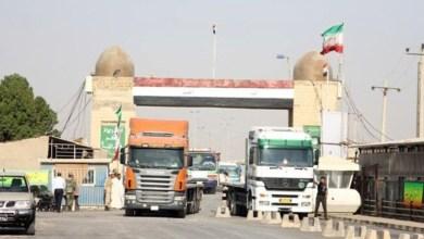 صورة بقيمة 2.3 مليار دولار.. العراق ثاني مستوردي السلع الايرانية خلال 4 أشهر