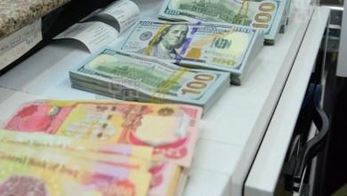 صورة المالية تطمئن العراقيين: رفع سعر الدولار أوقف سقوط العملة وعزز القدرات
