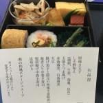 SFC修行記2-① 東京来たのに羽田から出ないとは…