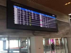 今後伊丹空港はどう生まれ変わるのか?リニューアル予定まとめ