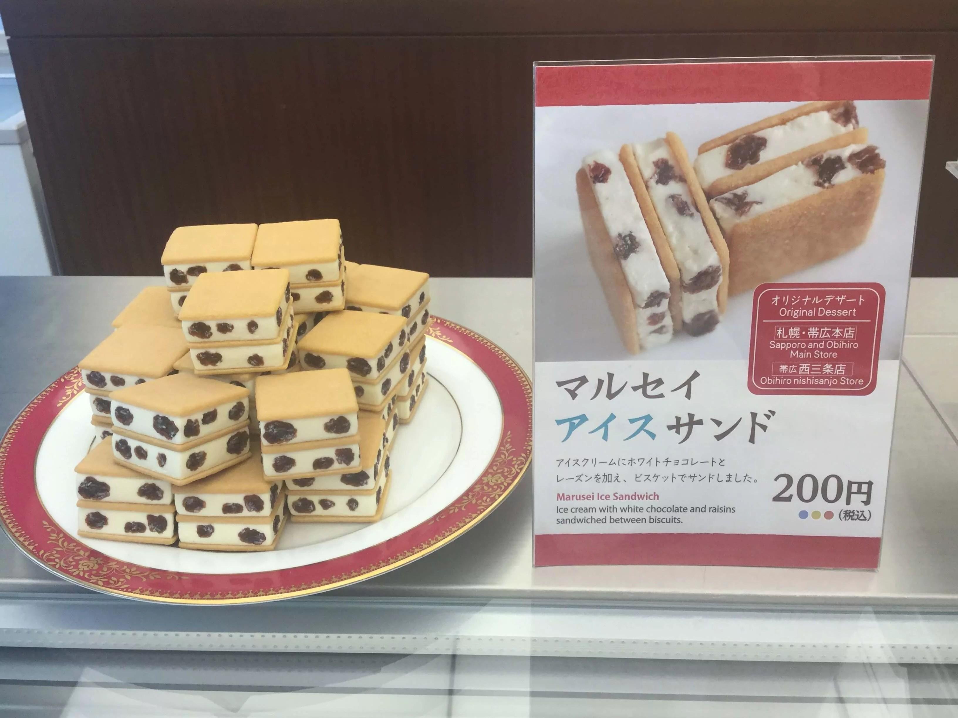 【札幌グルメ】北海道3店舗限定!マルセイアイスサンドを食べてきた