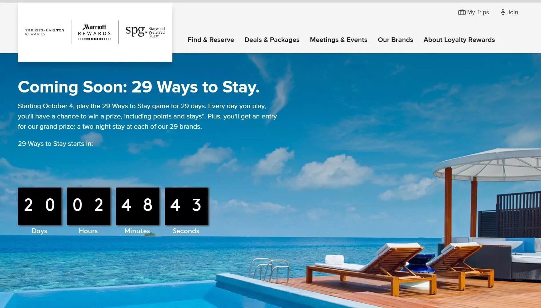 マリオット・SPG新キャンペーン「29 Ways to Stay」で毎日コツコツポイントが稼げるかも?