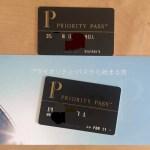 プライオリティパス徹底解説(同伴者無料・家族カード無料付帯のおすすめクレジットカードはどれ?)
