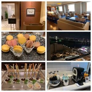 ホテルグランドニッコー東京台場エグゼクティブラウンジ・ビューラウンジサービス紹介
