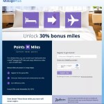 ホテルポイント→ユナイテッド航空マイルへの交換で30%ボーナスマイル加算キャンペーン