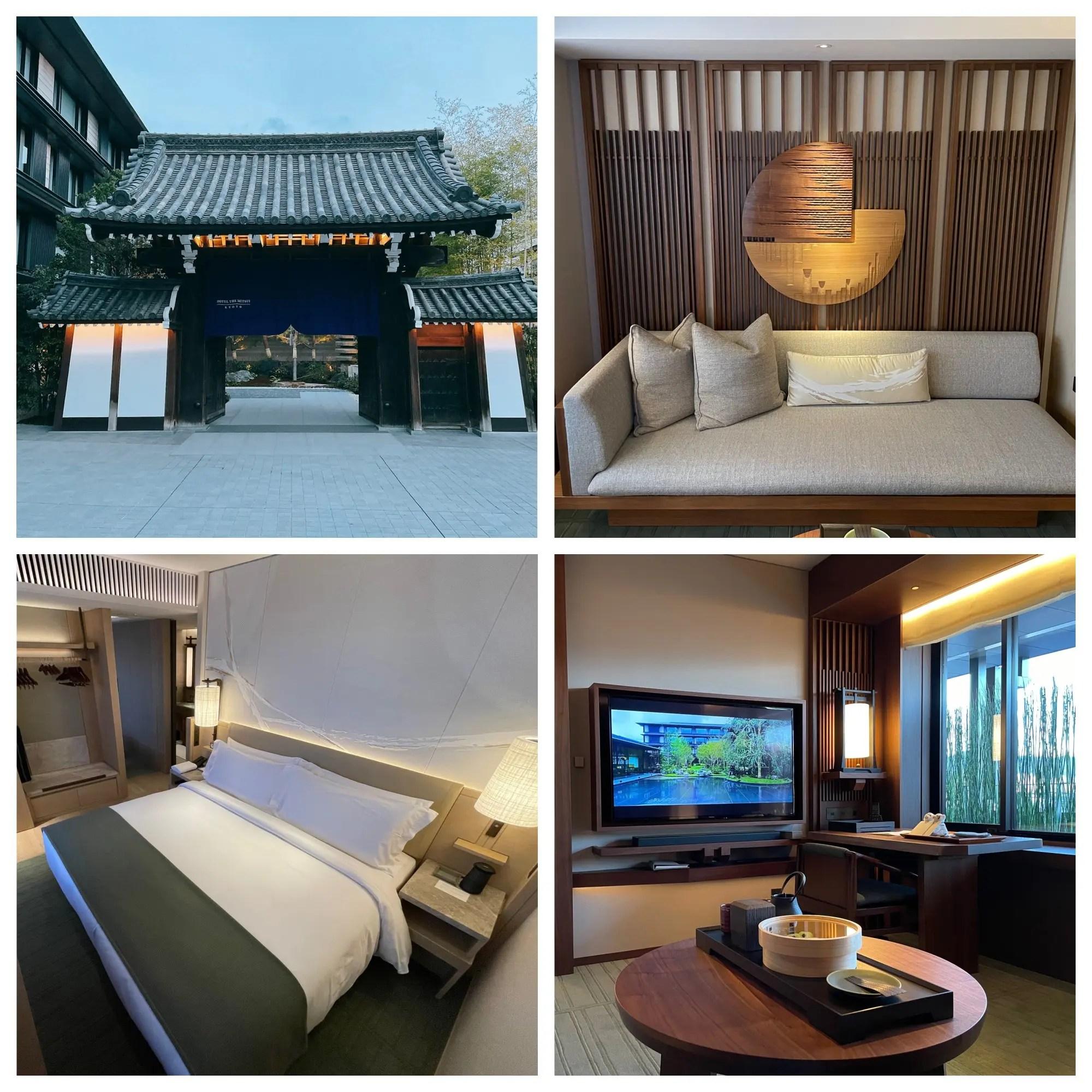 【宿泊記】HOTEL THE MITSUI KYOTOデラックススイート