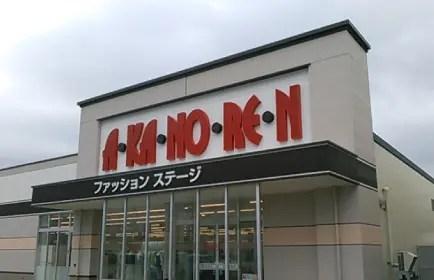 富山下飯野店