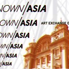 """Dimulai pendaftaran peserta pameran, ART EXCHANGE OSAKA """"UNKNOWN ASIA"""" di Jepang 2015"""
