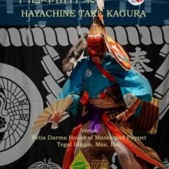Hayachine Take Kagura 2018
