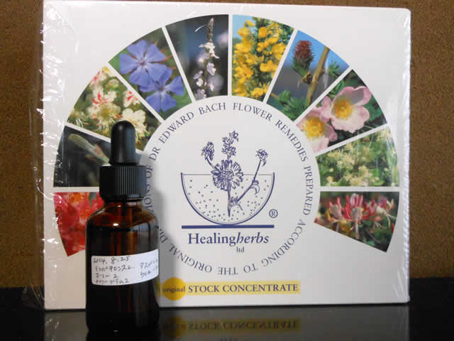Bach Flower Remedy, Healing Herbs Ltd.