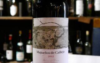 Majuelos de Callejo Reserva 2012 93.5 puntos Guía AkataVino 2017