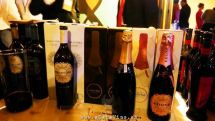 Evento ASM I Salon de Vinos 2014.12.01 (209)