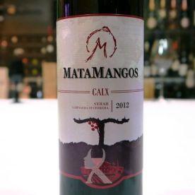 TOP 2 Matamangos CALX 95.75 puntos TOP 10 Mejores Vinos Revelacion 2016 © akataVino