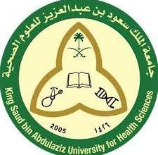 Photo of جامعة الملك سعود للعلوم الصحية تعلن عن وظيفة نسائية شاغرة لحملة الدبلوم