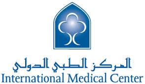 Photo of المركز الطبي الدولي يعلن عن وظائف صحية شاغرة بمسمى (تقني تحدير)