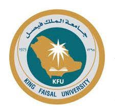 Photo of جامعة الملك فيصل تعلن 65 دورة تدريبية للرجال والنساء مجانية عن بعد