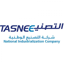 Photo of شركة التصنيع الوطنية تعلن عن توفر وظائف شاغرة في عدد من التخصصات